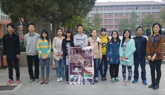 志愿青协,志愿乐岛——数理学院青年志愿者协会乐岛图书馆志愿者招募